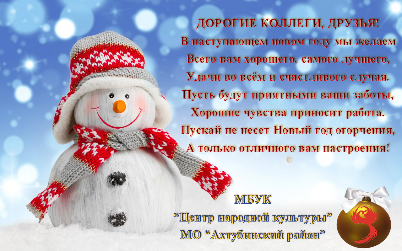 winter-snow-merry-christmas-131